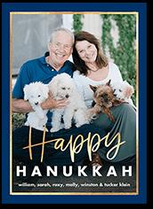framed festivity hanukkah card