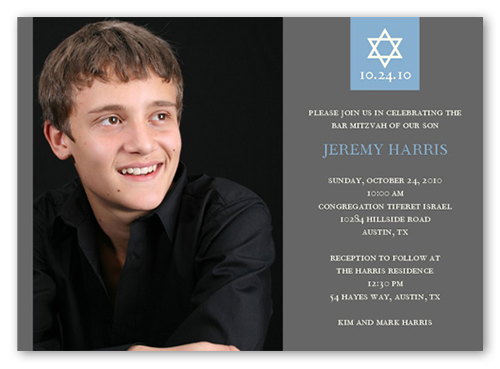 Bar Mitzvah Grey Bar Mitzvah Invitation Party Invitations Shutterfly
