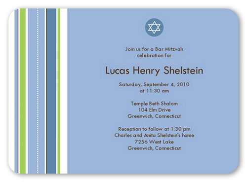 Bar Mitzvah Pinstripe Bar Mitzvah Invitation