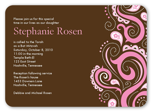Bat Mitzvah Paisley Bat Mitzvah Invitation
