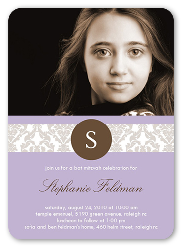 Bat Mitzvah Monogram Bat Mitzvah Invitation